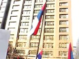 Chicago Serbian Protest Kosovo je srbija Kosovo is serbia 2