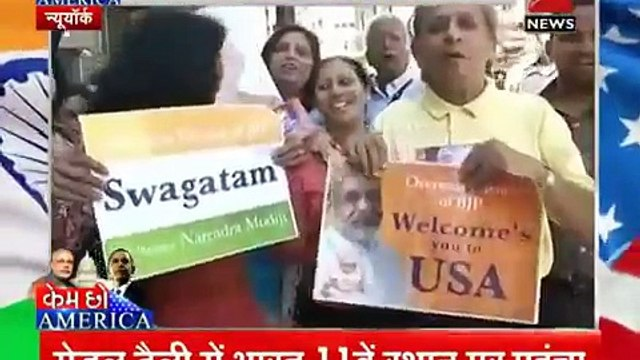 PM Modi overwhelmed by New York's welcome