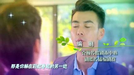 閃亮茗天 第61集 Tea Love Ep61