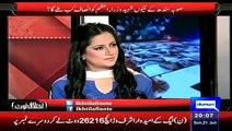 Babar Awan Great Analysis On The History Of Benazir Bhutto Shaheed