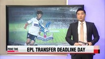 Lee Chung-yong dealt to Crystal Palace on transfer deadline day   해외 축구: 이청용, 크리