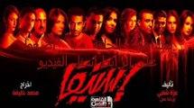 مسلسل     إستيفا الحلقة `الحلقة 10 اونلاين كاملة رمضان 2015