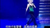 這一個夜 - 梅艷芳 Anita Mui ( live on Anita Mui Concert 1991 ) [ lyrics ]