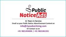 Get Book Public Notice Ads Online in Jhansi's Local and National Newspapers.