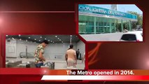 A Ride on the Panama Metro: Central America's 1st Metro Rail System