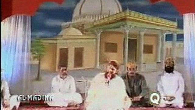 Subhan Allah Subhan Allah - Awais Raza Qadri Latest Full Naats
