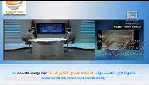 قناة ليبيا الرسمية - رساله يوسف شاكير للساعدي القذافي حول الجنوب الليبي / سبها صباح الخير ليبيا