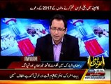 Awaam - 22nd June 2015