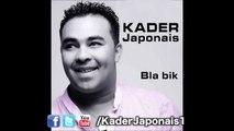 Kader japonais 2014 Film L3abnah - REFYAna2014 - فيديو