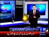 Dunya News- Sindh assembly lashes out at MQM over power outages