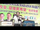 Anwar Ibrahim: Enough Of Corruption Enough Of Racism, We have To Change Now, Now!