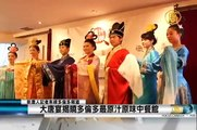 """NTD Canada first """" Best Chinese Cuisine Cuisine """" event & Emperor's Banquet"""
