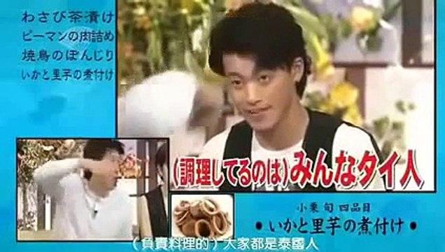 食わず嫌い王 長澤まさみVS小栗旬 ベリーショートの長澤まさみのレア映像!