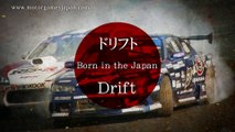 Formula DRIFT Japan (Webcast) 2015