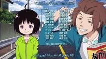 World Trigger Opening  2 Ashta No Hikari Karaoke + Arabic Sub
