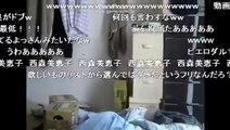 ニコ生 つんでるらいふ 中嶋勇樹 なかじまゆうき 仙台  欲しいものリスト以外の辛口麻婆豆腐を送られブチ切れ、ゴミ袋へ直行