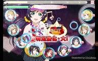 School Idol Festival - Soldier Game EX