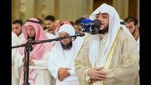 تلاوة حجازية رائعة لأواخر سورة الزمر الشيخ فهد الكندري