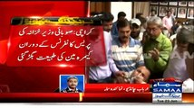 Camera Man Felt Unconscious During Live Press Conference of Provincial Finance Minister