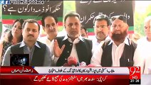 PTI Opposition Leader Mehmood ur Rasheed Leads Protest Against Load Shedding Of Opposition Parties Outside Punjab Assembly 22th June 2015) -