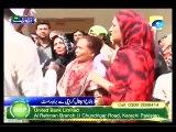 Ramazan Sharif 23 june 2015 P1