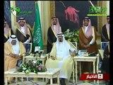 كلمة الشيخ صالح المغامسي امام الملك عبدالله