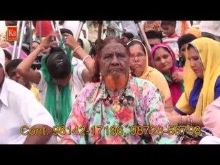 Tumba   Punjabi Sufiana Full HD Video Song   Gurwinder Nagra   K.B. Records
