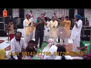 Saiyan   Punjabi Sufiana Full HD Video Song   Gurwinder Nagra   K.B. Records