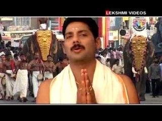 "Vazhum Sree Ganna Nadan | Malayalam Devotional ""Ganesha"" HD Video | Manoj Krishnan | Lekshmi Audios"