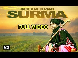 Surma | Gulam Jugni | Full Video | Aks Beats | Latest Punjabi Song 2015