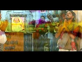 Jaat Ke Thaath Part 4 Khatu Shyam Bhajan 2014 | PAPPU SHARMA | Jaat Ke Thaath | Hindi Devotional