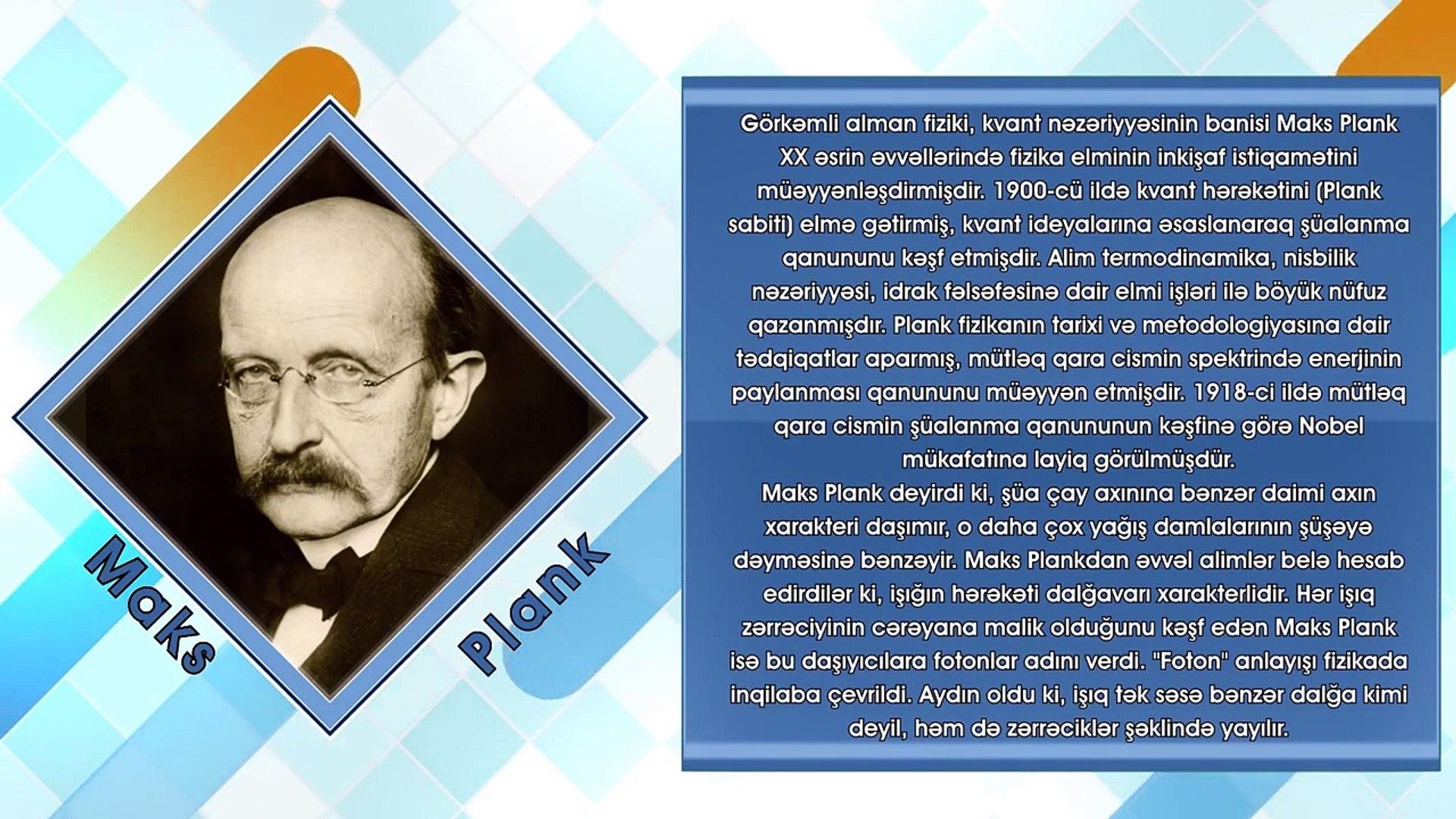 İman edən alimlər - Maks Plank