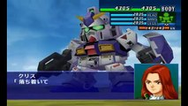 Super Robot Wars GC NT-1 Alex Gundam Attacks