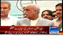 Opposition Leaders Media Talk outside Parliament - 23rd June 2015
