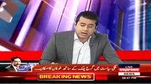 Ek Mulk Ka Prime Minister Is Kism Ki Cheez Bhi Kar Sakta Hai.. Murad Saeed On Necklace Issue