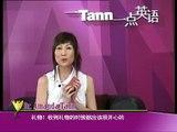 一Tann一點英語 12 Dr.Amanda Tann