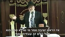 Rav Herschel Shechter hesped relates story of Rav Ovadia Yosef marriage