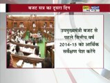 Delhi Assembly's Budget Session Second day