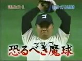 Crazy japanese Kung fu style baseball throw strike out trick AsWaM
