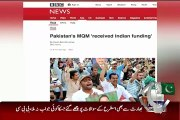 MQM Leaders Confirmed MQM 'received Indian funding:- BBC