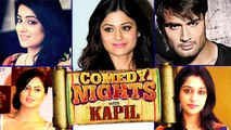 Jhalak Dikhhla Jaa 8' Contestants In 'Comedy Nights with Kapil'!! | Colors TV