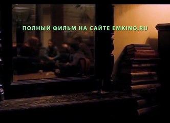 Пиковая Дама Черный Обряд Полный Фильм Смотреть Онлайн в Хорошем Качестве HD 2015