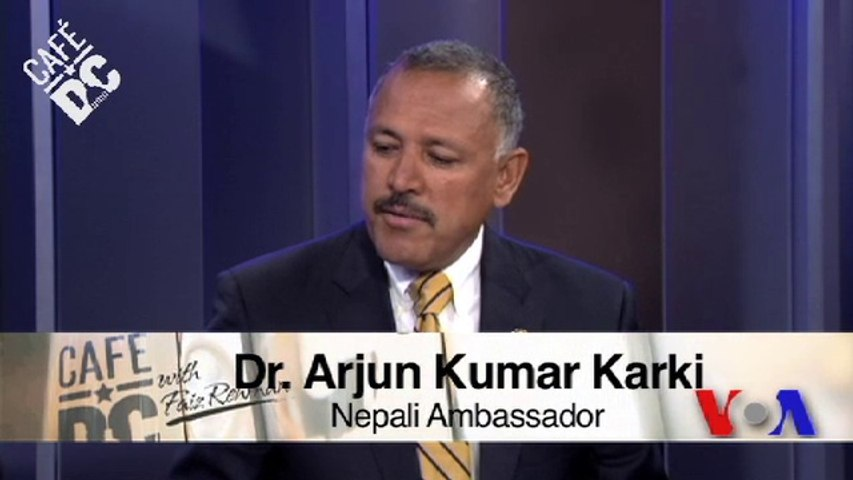 Cafe DC: Dr  Arjun Kumar Karki, Nepal Ambassador to the US - video