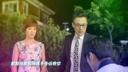 閃亮茗天 第68集 Tea Love Ep68