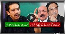 Actual Reason Behind Karachi Electricity Shutdown, Faisal Raza Abdi Revealed Shocking Corruption