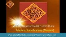 Tolerance-Bardaasht-Ramadaan TV Program-Allamah Kaukab Noorani Okarvi