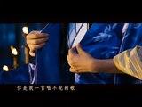 Painted Skin II The Resurrection - Jane Zhang - Hua Xin