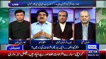 Iftikhar Ahmed Reveals That What British Judiciary Thinks About MQM