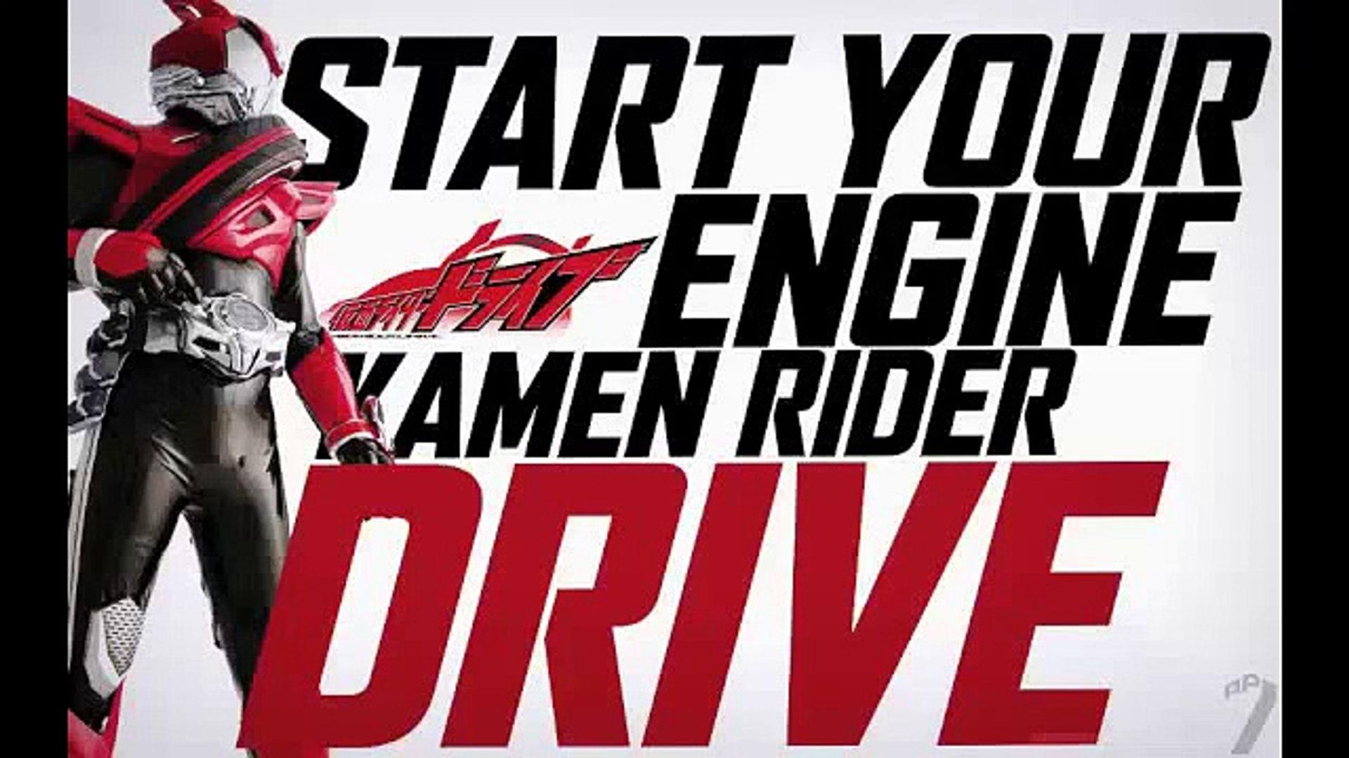 Kamen Rider Drive OST- Action Tridoron