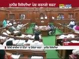 AAP govt to present Delhi Budget today